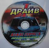 http://s3.uploads.ru/t/WXmMt.jpg