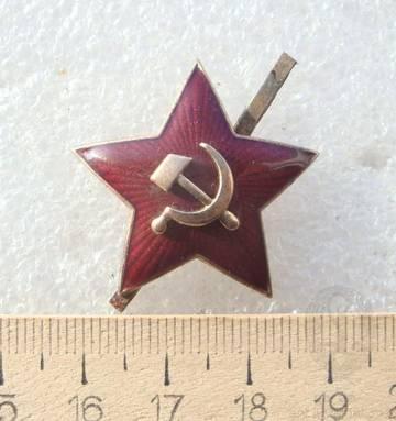 http://s3.uploads.ru/t/WaBGp.jpg