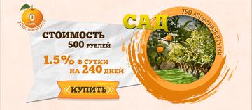 http://s3.uploads.ru/t/WaqrV.png