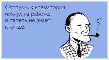 http://s3.uploads.ru/t/WbAjS.jpg