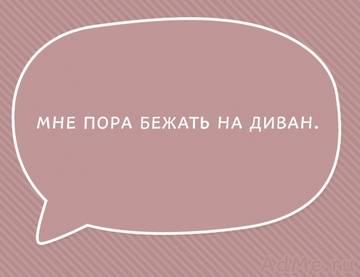http://s3.uploads.ru/t/Wc7np.jpg
