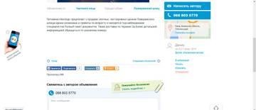 http://s3.uploads.ru/t/WcEu6.jpg
