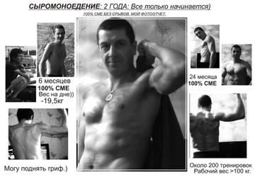 http://s3.uploads.ru/t/WcFSH.jpg
