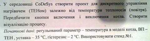 http://s3.uploads.ru/t/WdpLG.jpg