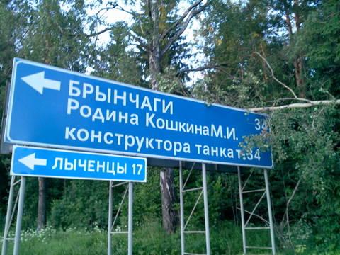 http://s3.uploads.ru/t/WmIoi.jpg