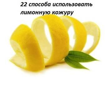http://s3.uploads.ru/t/Wmjrk.jpg