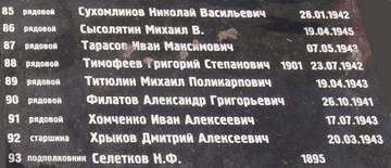 http://s3.uploads.ru/t/Wo3vV.jpg