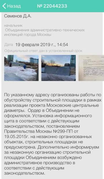 http://s3.uploads.ru/t/WpA5k.jpg