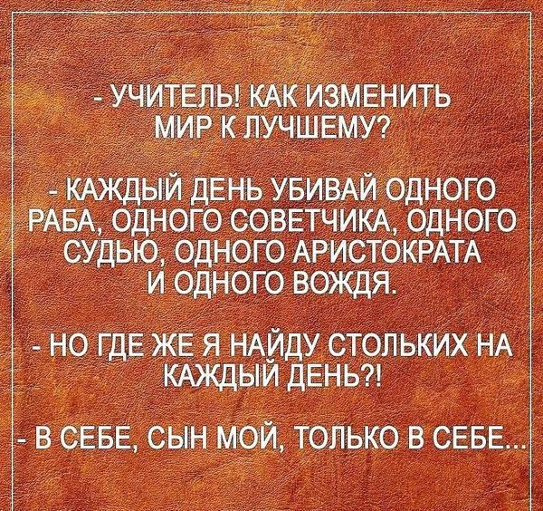 http://s3.uploads.ru/t/WqRm2.jpg