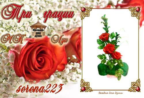 http://s3.uploads.ru/t/WrQdE.jpg