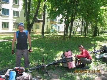 http://s3.uploads.ru/t/WragN.jpg