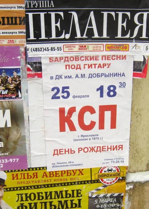 http://s3.uploads.ru/t/WrojA.jpg