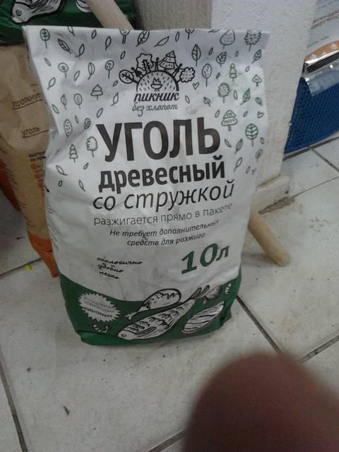http://s3.uploads.ru/t/WsBnz.jpg