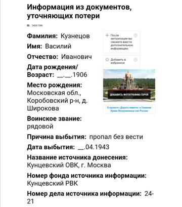 http://s3.uploads.ru/t/WsDLV.jpg