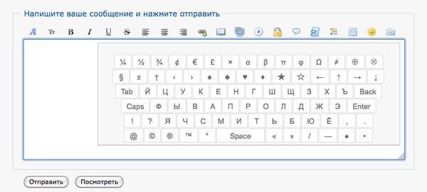http://s3.uploads.ru/t/WtsEq.png