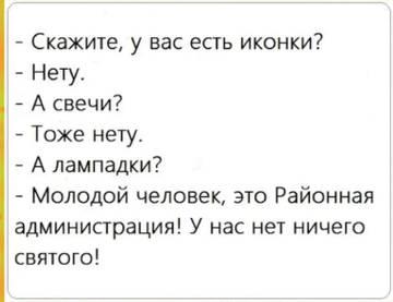 http://s3.uploads.ru/t/Wu9yN.jpg