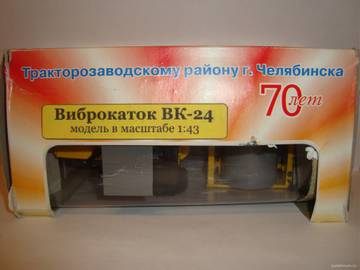 http://s3.uploads.ru/t/WuOZw.jpg