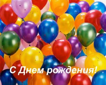http://s3.uploads.ru/t/WxcAi.jpg