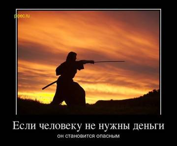 http://s3.uploads.ru/t/WyNbR.jpg