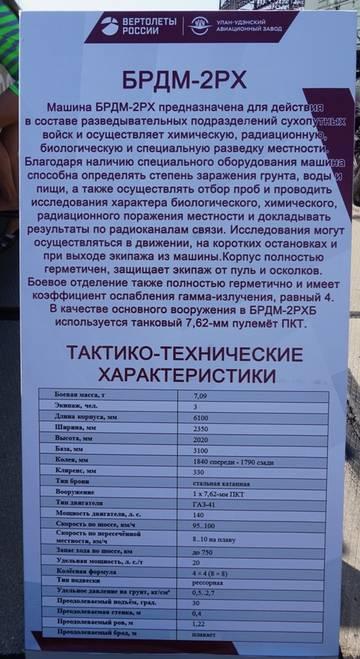 http://s3.uploads.ru/t/WzcPV.jpg