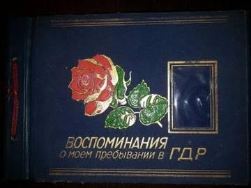 http://s3.uploads.ru/t/X0Sbz.jpg