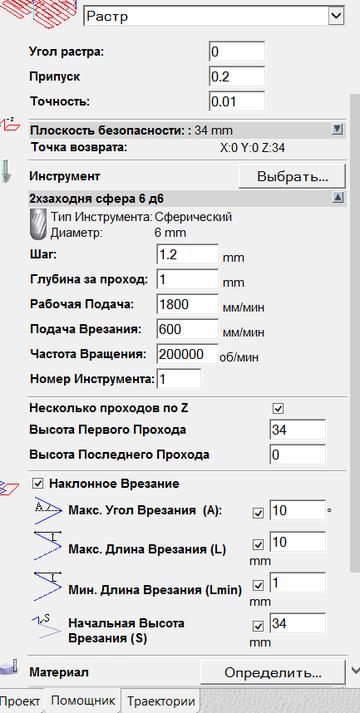 http://s3.uploads.ru/t/X20Pw.png