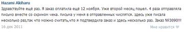 http://s3.uploads.ru/t/X3Wzs.png