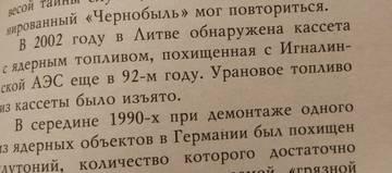 http://s3.uploads.ru/t/X5ASB.jpg