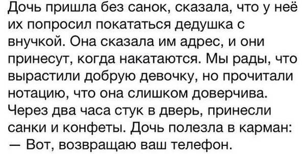 http://s3.uploads.ru/t/X73es.jpg