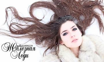 http://s3.uploads.ru/t/X7ViB.jpg