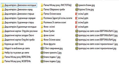 http://s3.uploads.ru/t/X87Om.jpg