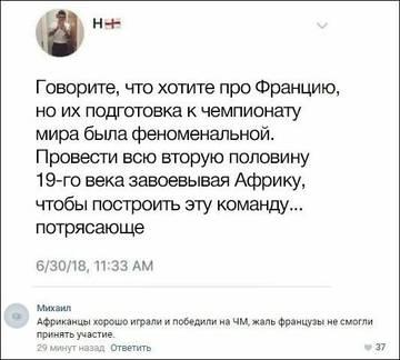 http://s3.uploads.ru/t/XA6WB.jpg