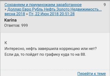 http://s3.uploads.ru/t/XAeGN.jpg