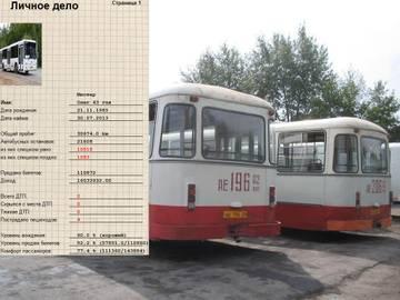 http://s3.uploads.ru/t/XC5Su.jpg
