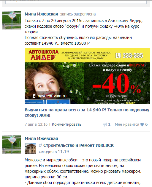 http://s3.uploads.ru/t/XCGMa.png