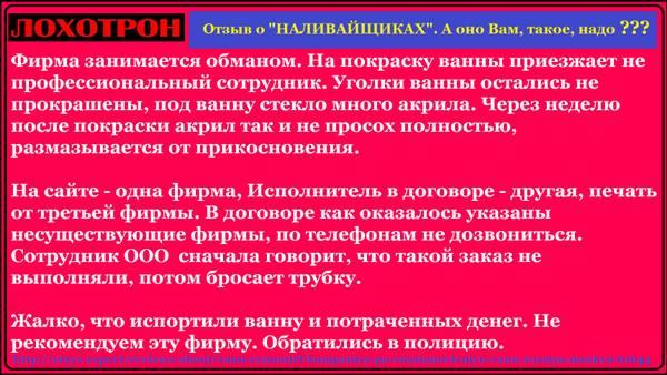 http://s3.uploads.ru/t/XCs9t.jpg