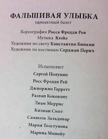 http://s3.uploads.ru/t/XI4OV.jpg