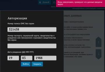 http://s3.uploads.ru/t/XJqZK.jpg