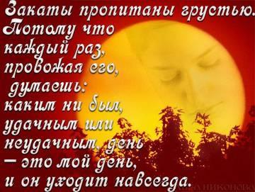 http://s3.uploads.ru/t/XKEPh.jpg