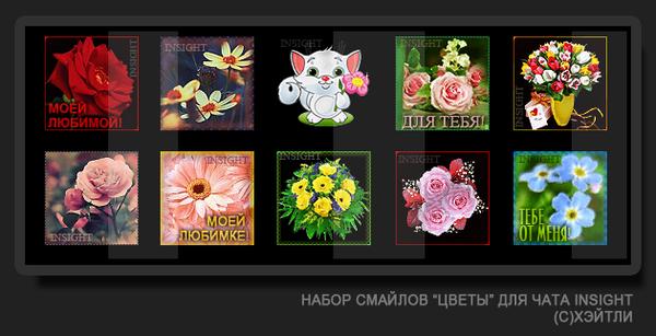http://s3.uploads.ru/t/XP7kr.png