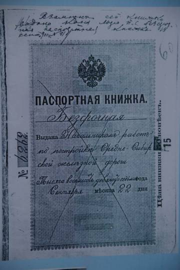 http://s3.uploads.ru/t/XYVZz.jpg