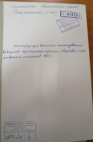http://s3.uploads.ru/t/XZUCR.jpg