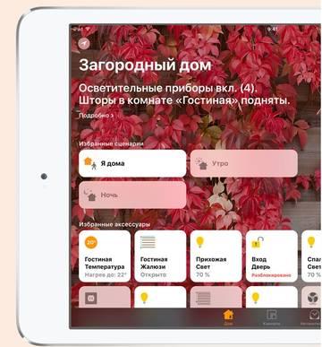 http://s3.uploads.ru/t/XbIR5.jpg