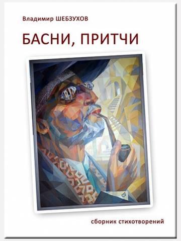 http://s3.uploads.ru/t/XbWhL.jpg