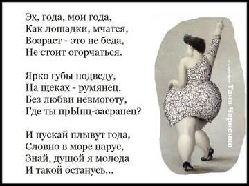 http://s3.uploads.ru/t/Xdhtu.jpg