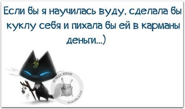 http://s3.uploads.ru/t/Xdy59.jpg