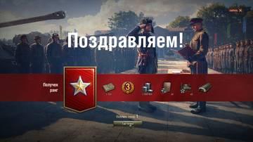 http://s3.uploads.ru/t/XeSUK.jpg