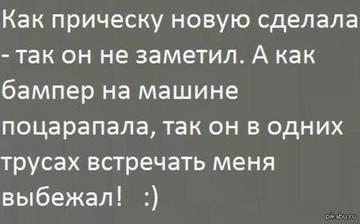 http://s3.uploads.ru/t/Xfi1v.jpg