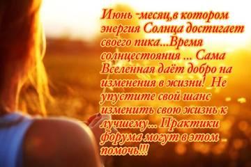 http://s3.uploads.ru/t/XgKAw.jpg