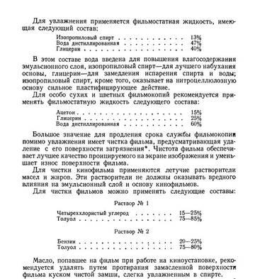 http://s3.uploads.ru/t/Xgy2b.jpg